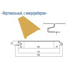 Фасадный сайдинг «Вертикальный с микрорибером»