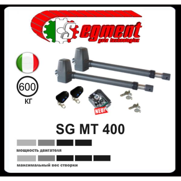 Автоматика для распашных ворот SG MT 400