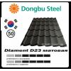 Металлочерепица Diament D23 матовая 05